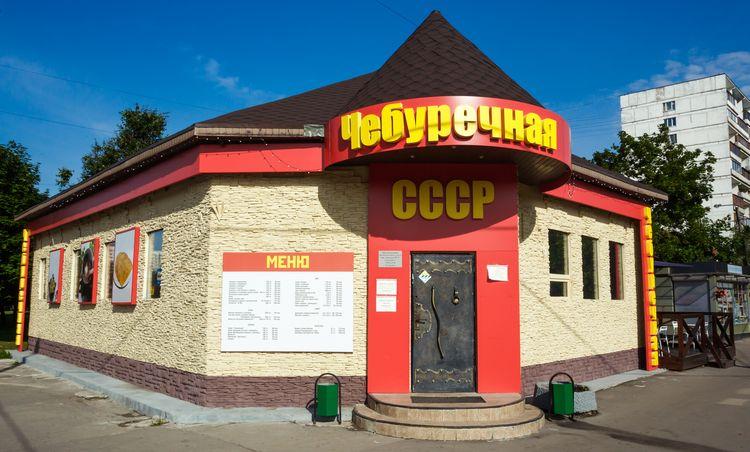 Ореховый бульвар вл. 7 кор. 1А